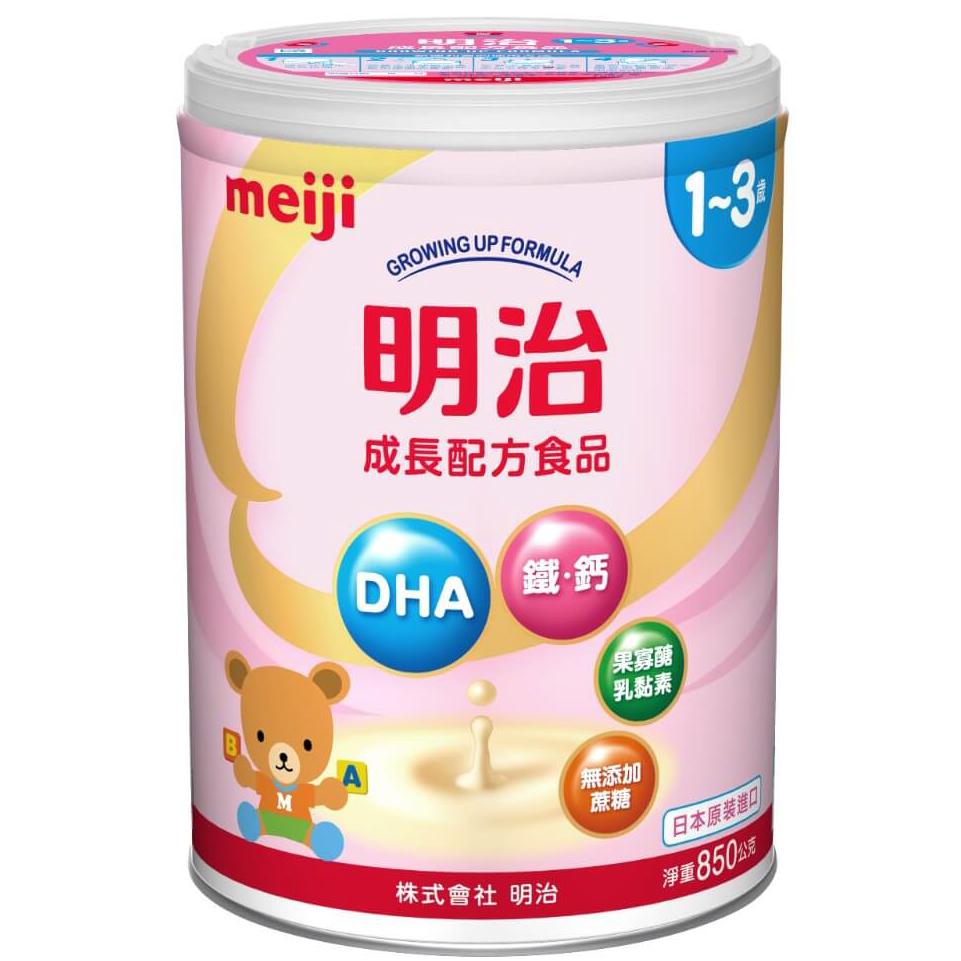 明治金選 成長配方奶