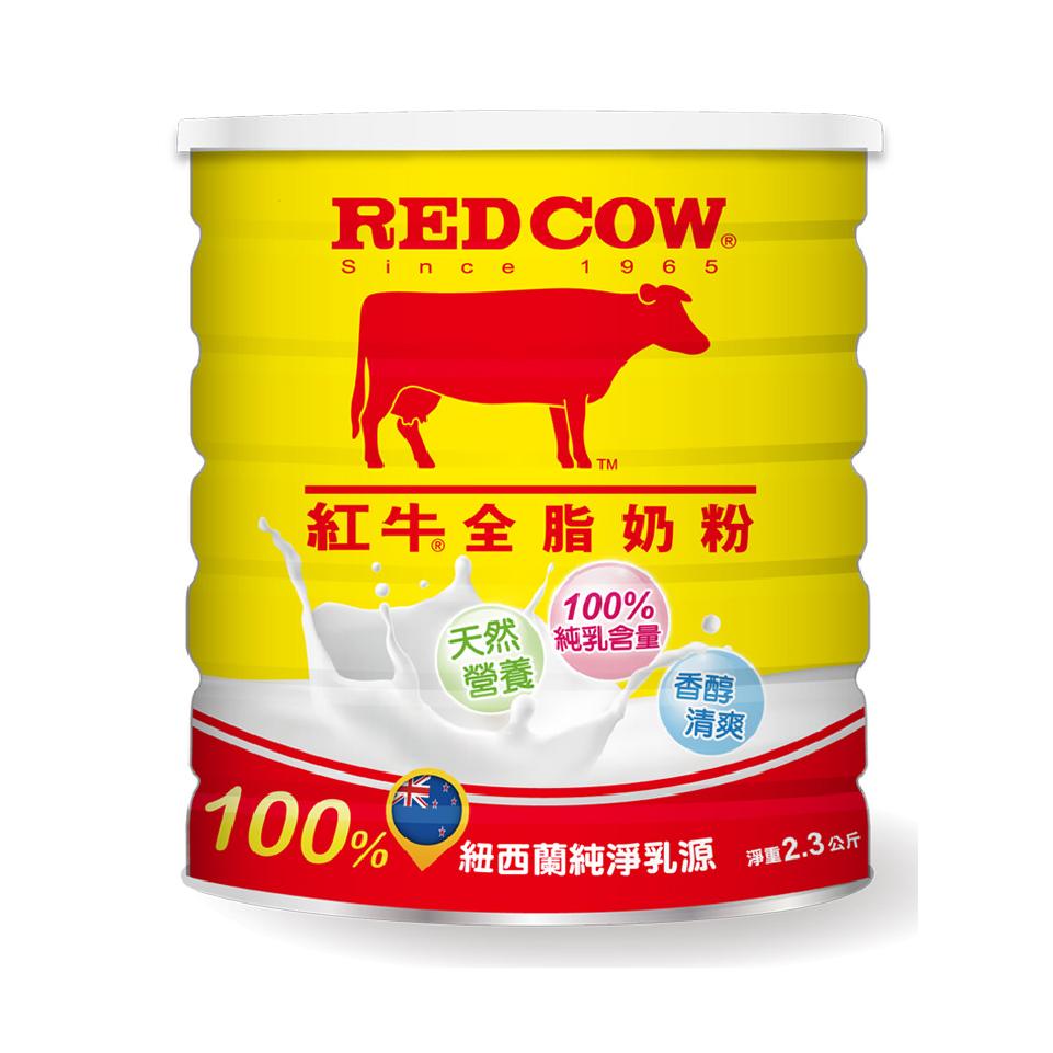 紅牛 全脂奶粉紙袋裝