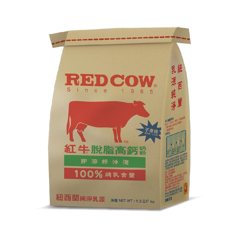 紅牛 脫脂高鈣奶粉紙