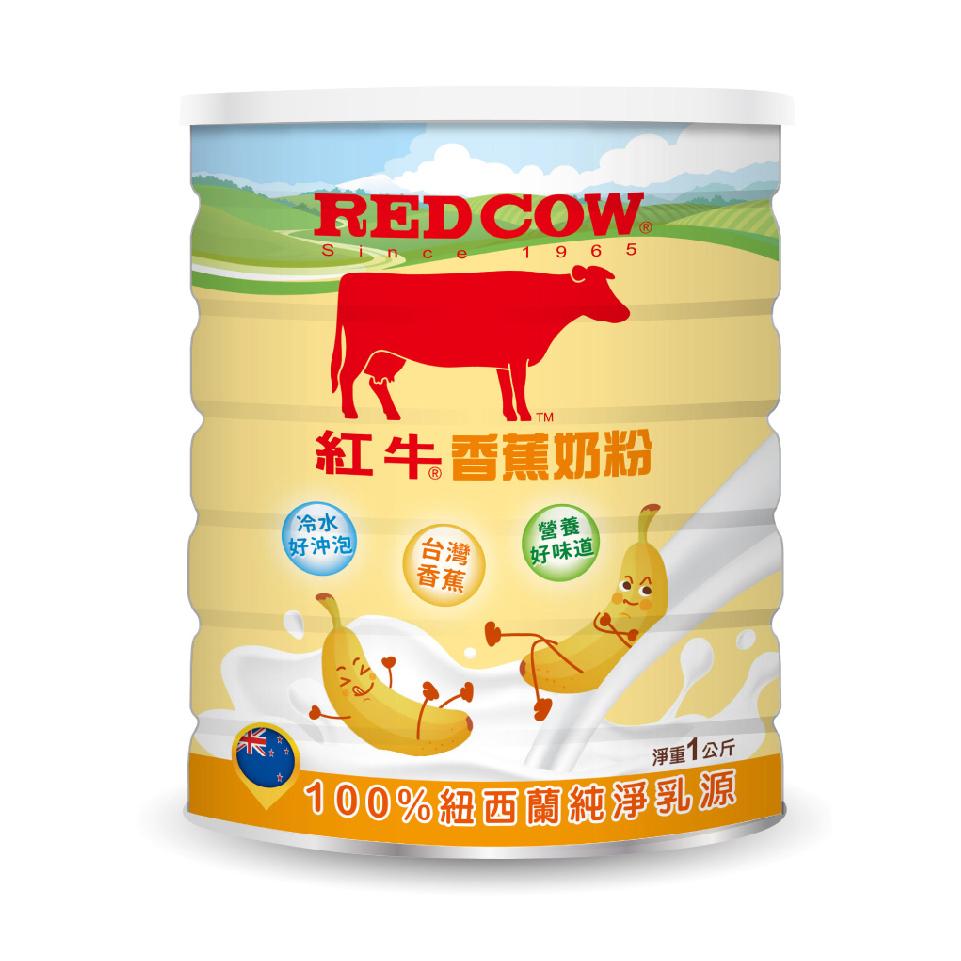 紅牛 香蕉奶粉(1k