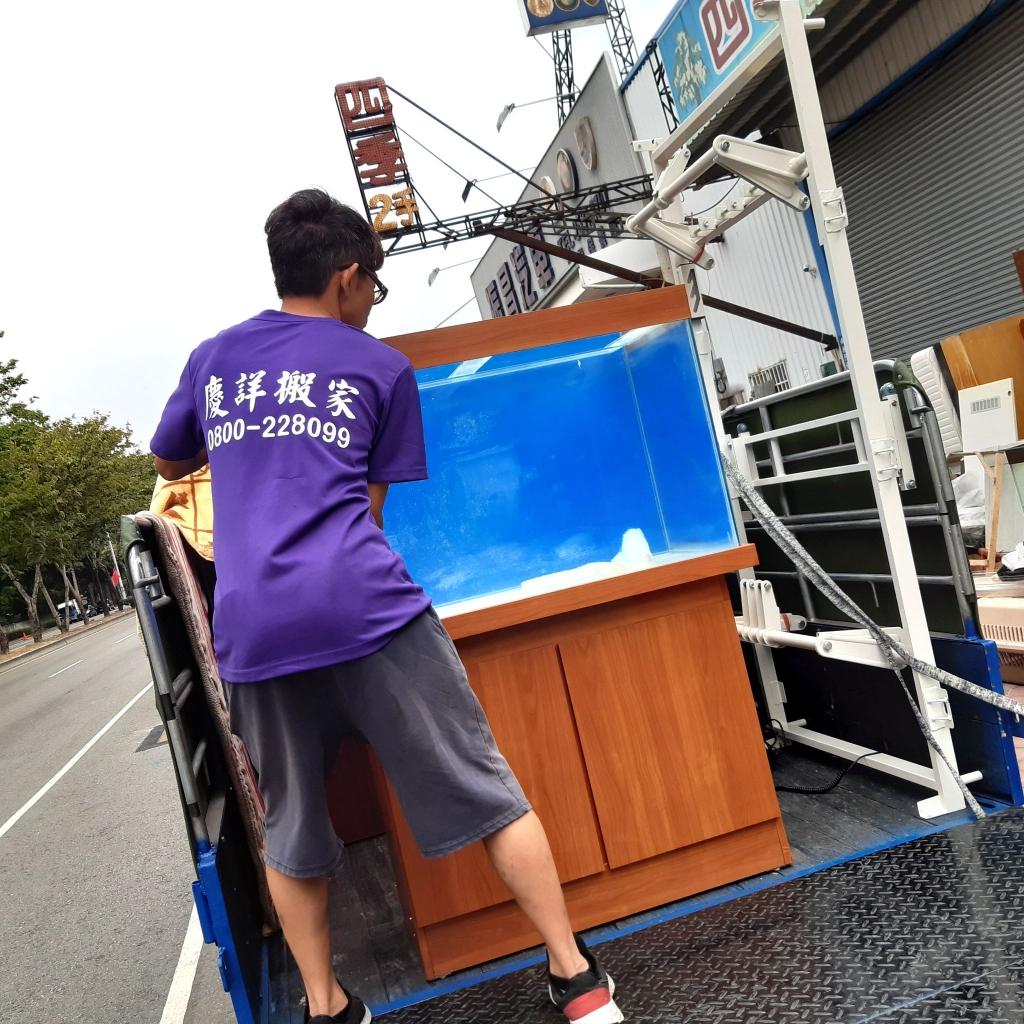 大里搬家 大里搬家公司 台中搬家 台中搬家公司 搬魚缸