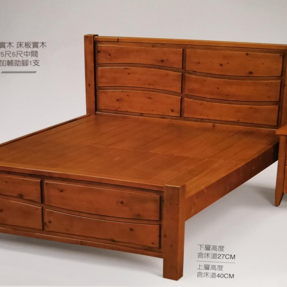 雙人床-3