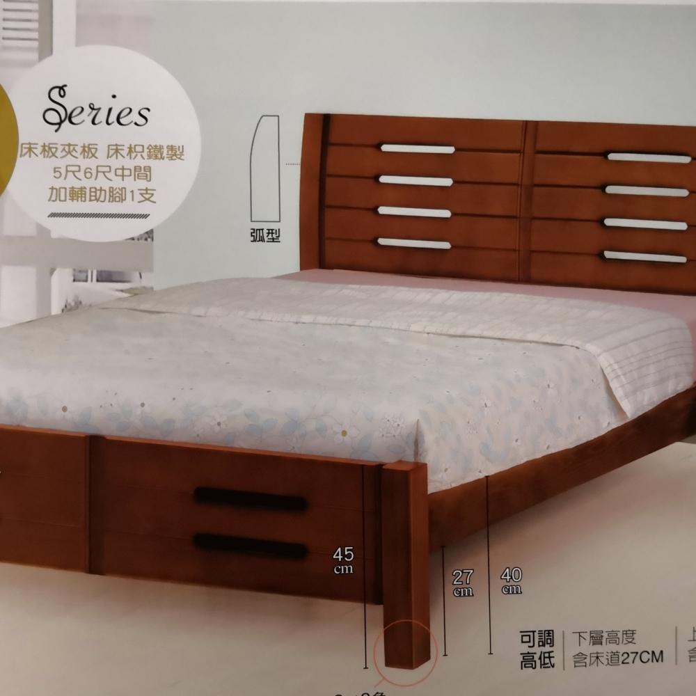 雙人床-2