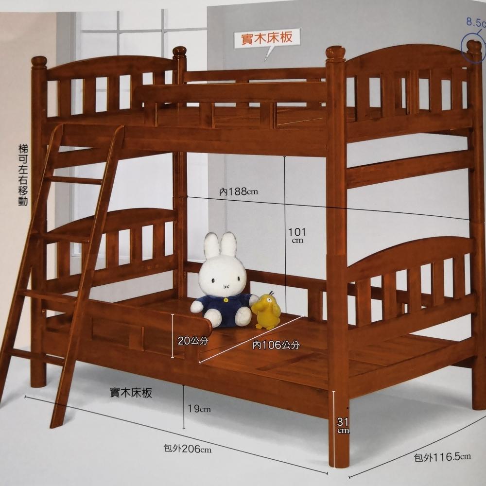 雙層床-2