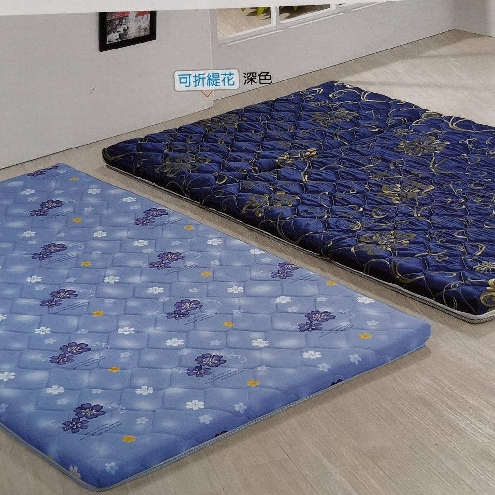 雙層床-1