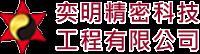 地板修繕-奕明工程0955205219/地板空心/地板隆起/地板修補一天完工-保固十年