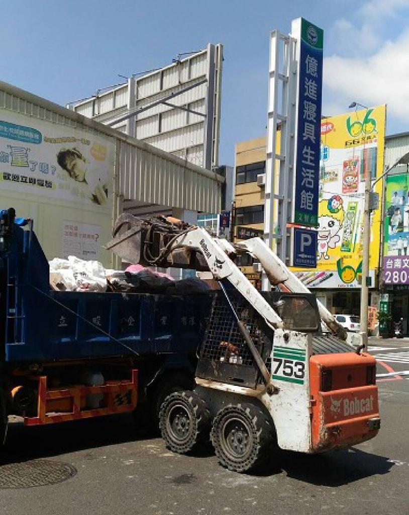 台南廢棄物清運