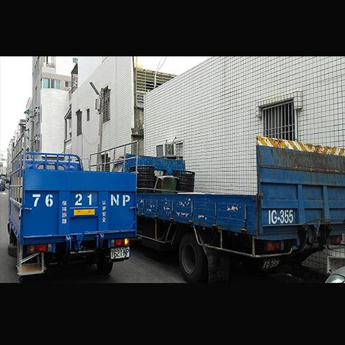 台南貨物運送