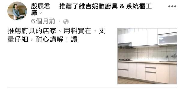 推薦的廚具公司 -