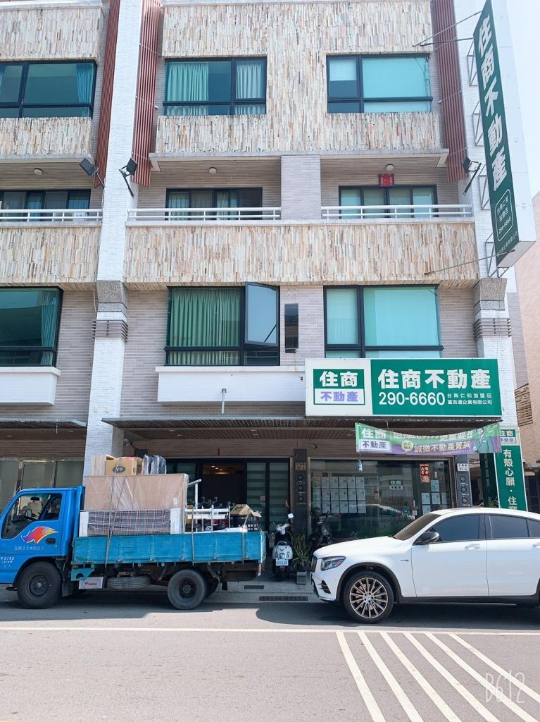 台南搬家 台南搬家公司  台南東區店面搬遷-魔鏡美甲