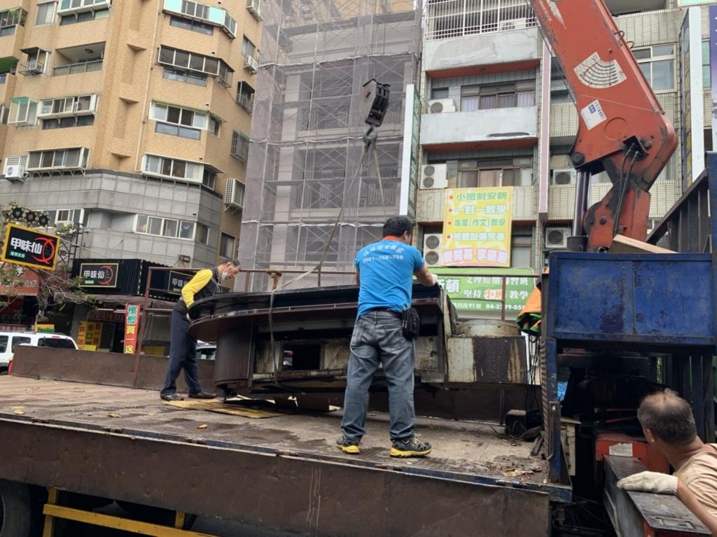 台中搬家-北屯搬家 吊車搬家-香林鐵板燒搬家