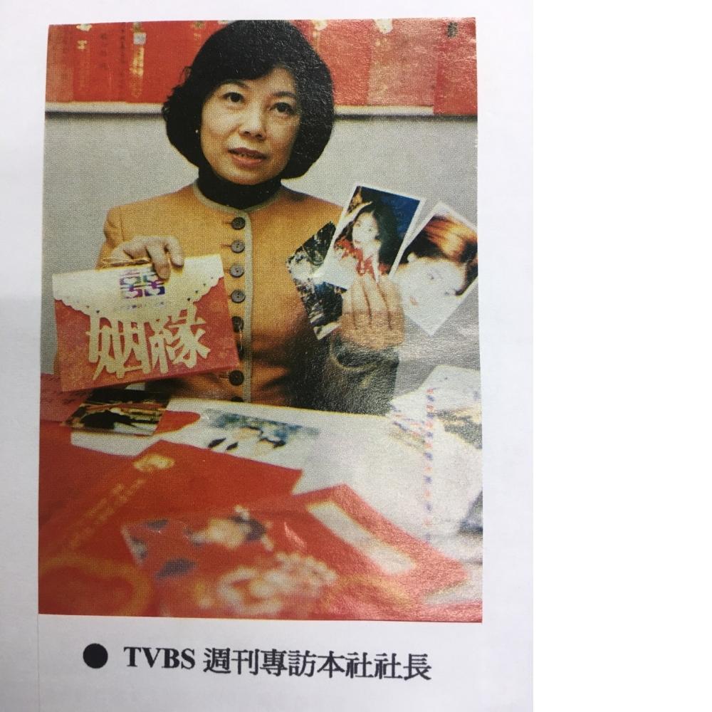 TVBS週刊專訪