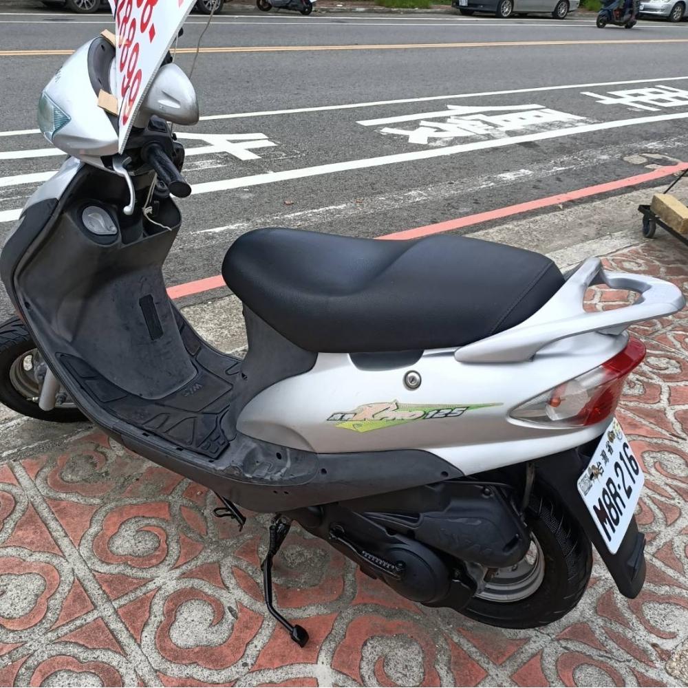 三陽高手125cc