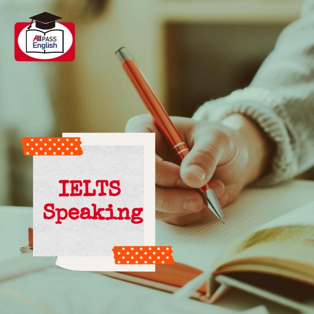 【英文檢定情資】IELTS Speaking Part1,2,3