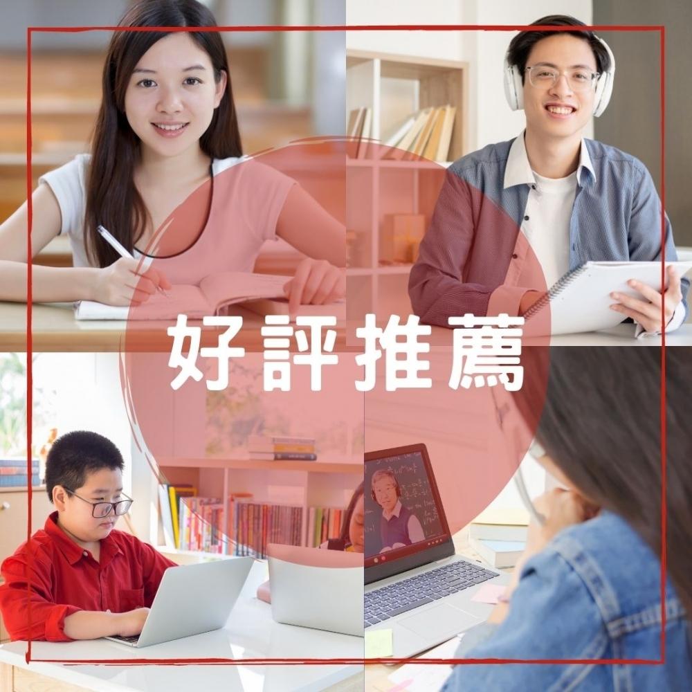 【學員分享&推薦】 航空英文面試一對一教學推薦~All Pass English Online