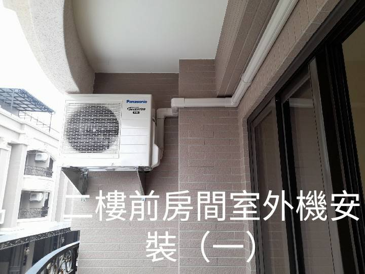 高雄冷氣安裝維修保養工程