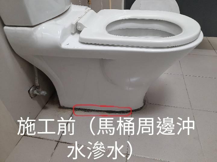 高雄水電維修工程