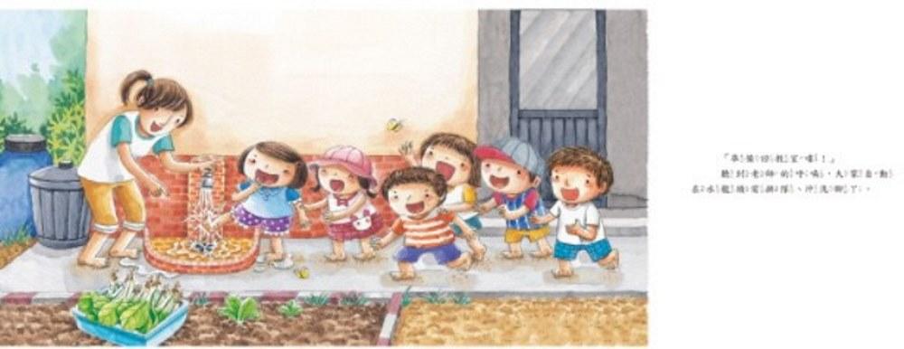 故事繪本-在菜園裡玩遊戲