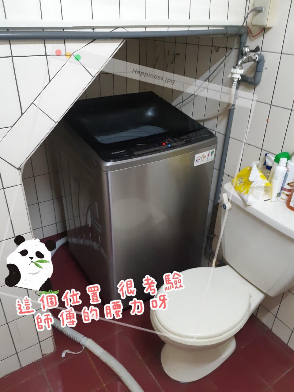 五常街陳小姐洗衣機清洗實例
