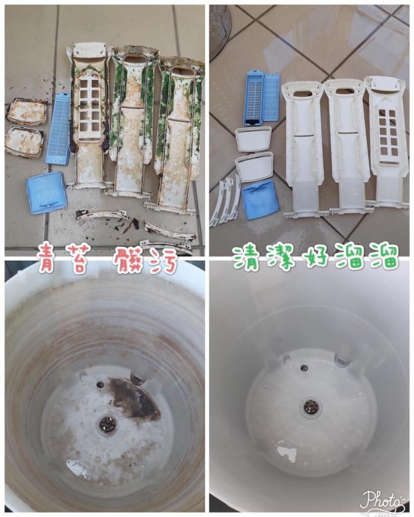 花壇 陳小姐洗衣機清洗實例