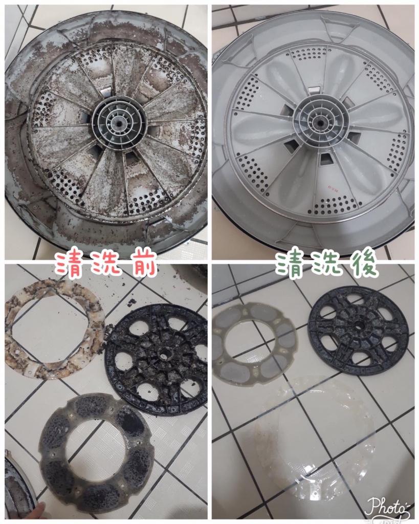 福田二街陳先生洗衣機清洗實例