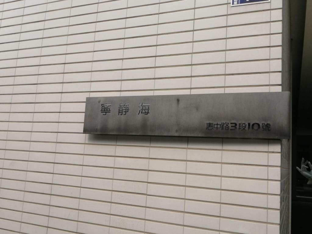 台中七期醫美診所