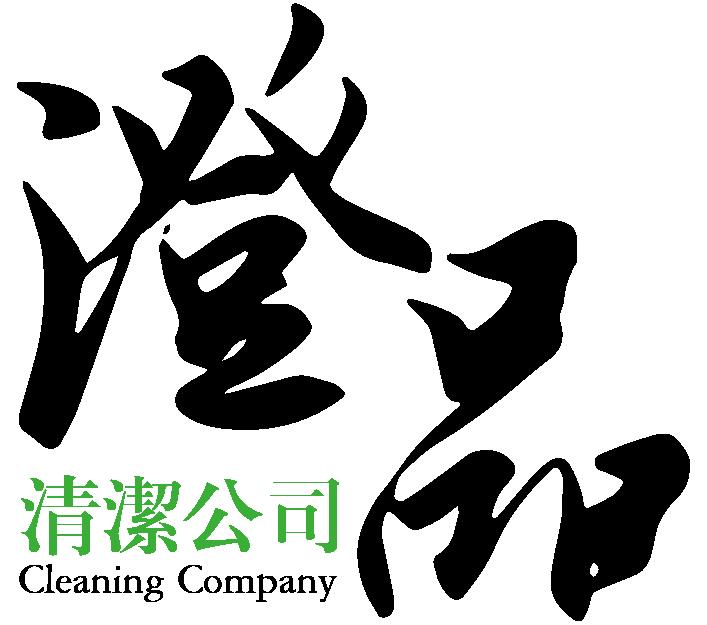 澄品清潔公司-台中清潔公司推薦,西屯區石材美容