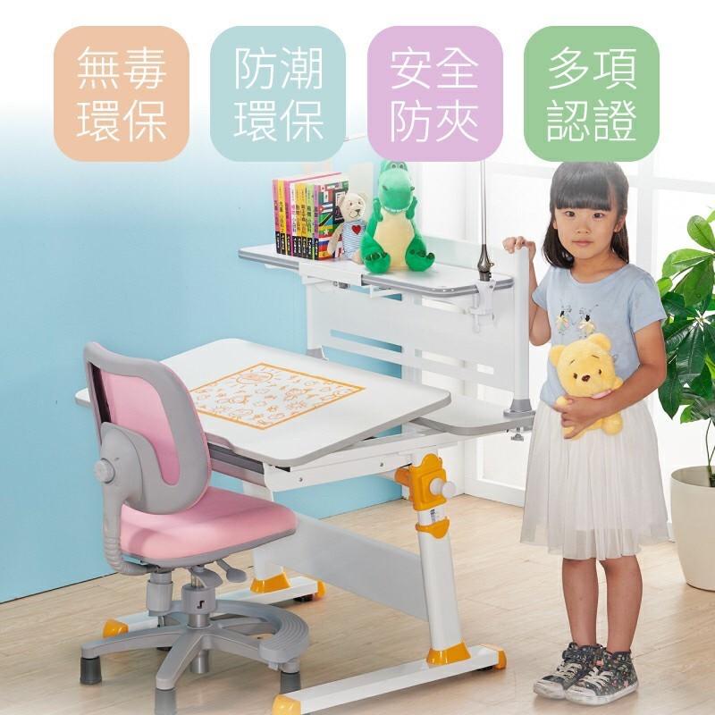 VS-J105 L型活力成長書桌