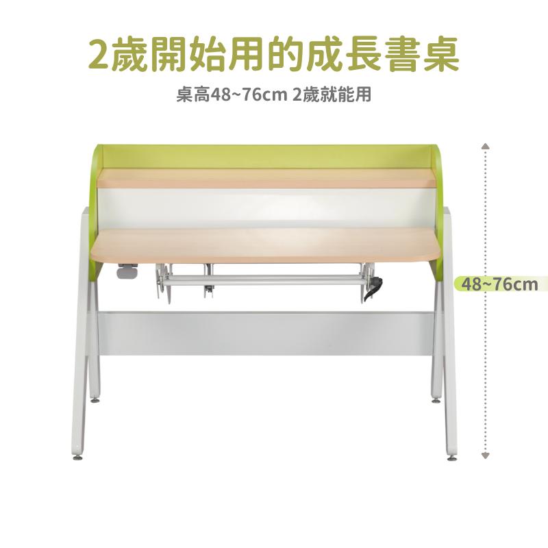 S-D105 鋼琴架氣壓桌
