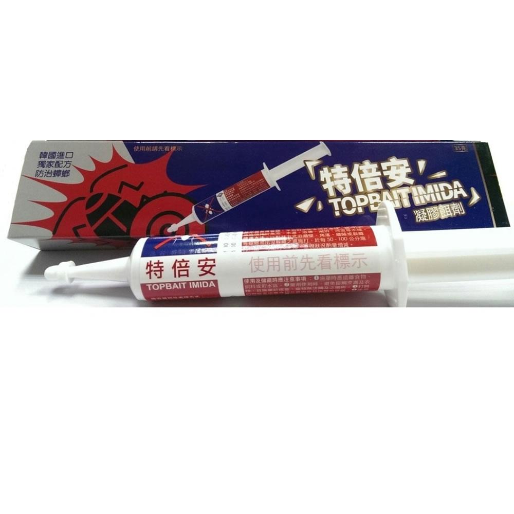 特倍安餌膠35g(T