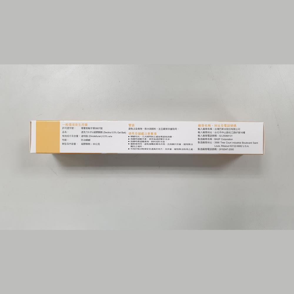 速克力0.5%凝膠餌劑30g(Seclira 0.5% Gel Bait)