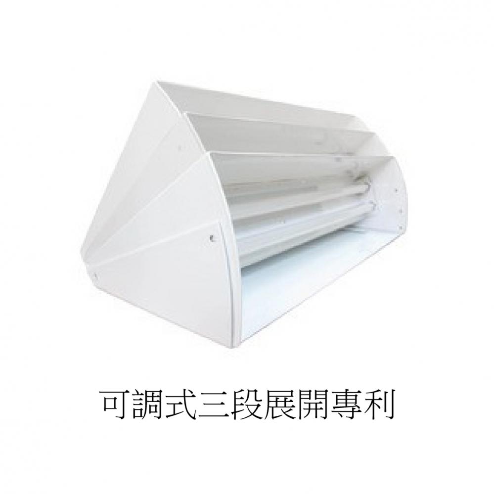 安寶AB9050 - 黏蟲式捕蟲燈