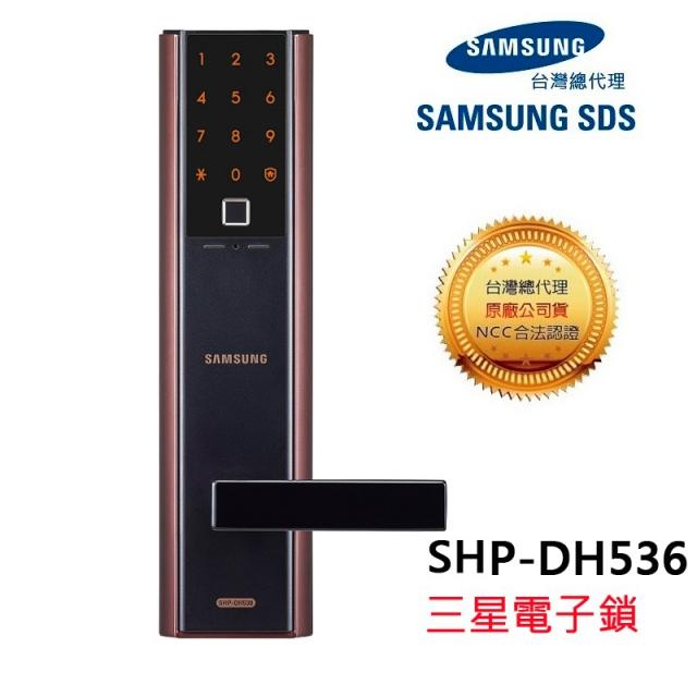 三星SHP-DH53