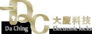 大慶科技-電子鎖安裝,高雄電子鎖