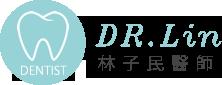 林子民醫師-DSD微笑設計,台中微笑設計