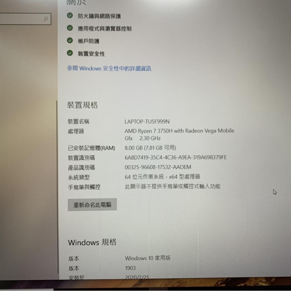 (已售出)ASUS(電競筆電)/9.9新/FX505D/戰斧黑