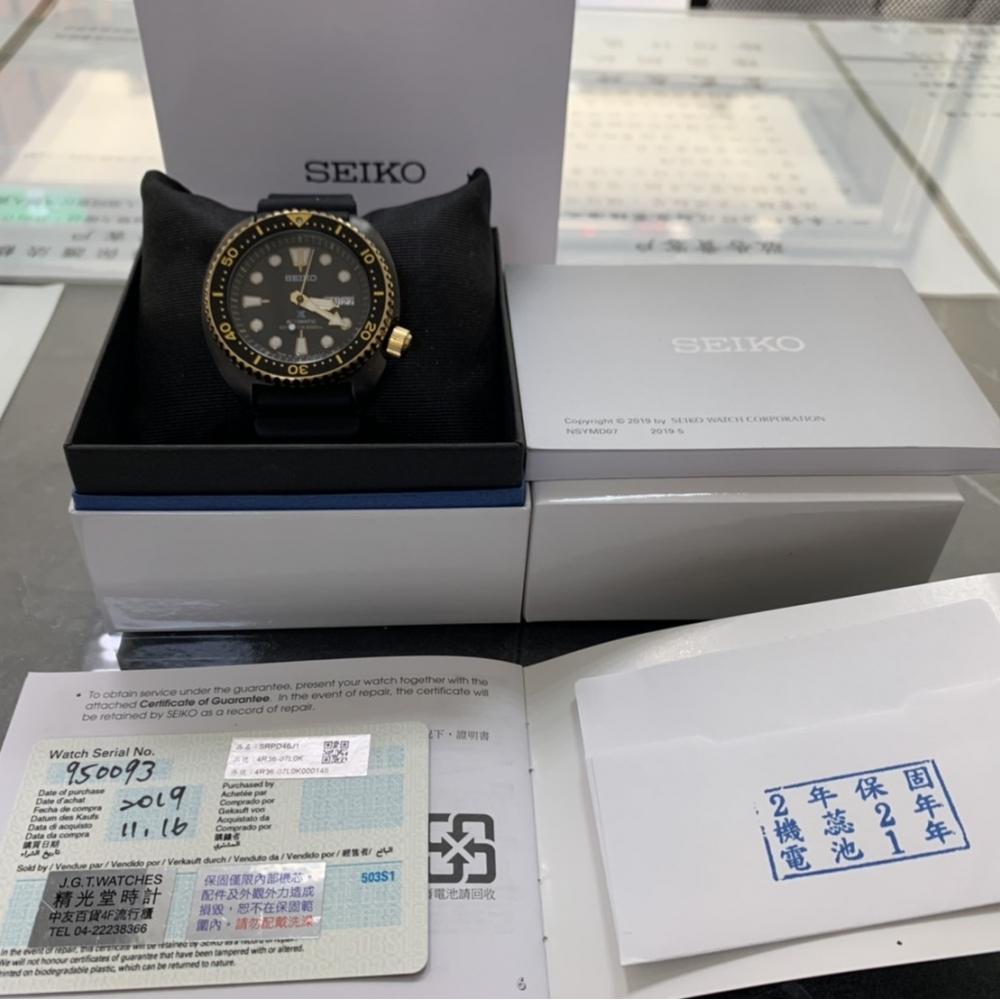 (已售出)SEIKO(精工精錶)PROSPEX系列200米潛水機械錶(4R36-07L0K 黑金)