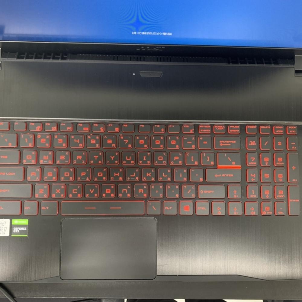 (已售出)MSI微星筆電 GF75 10SDR,17吋窄邊框電競筆電 主記憶體升級為16G