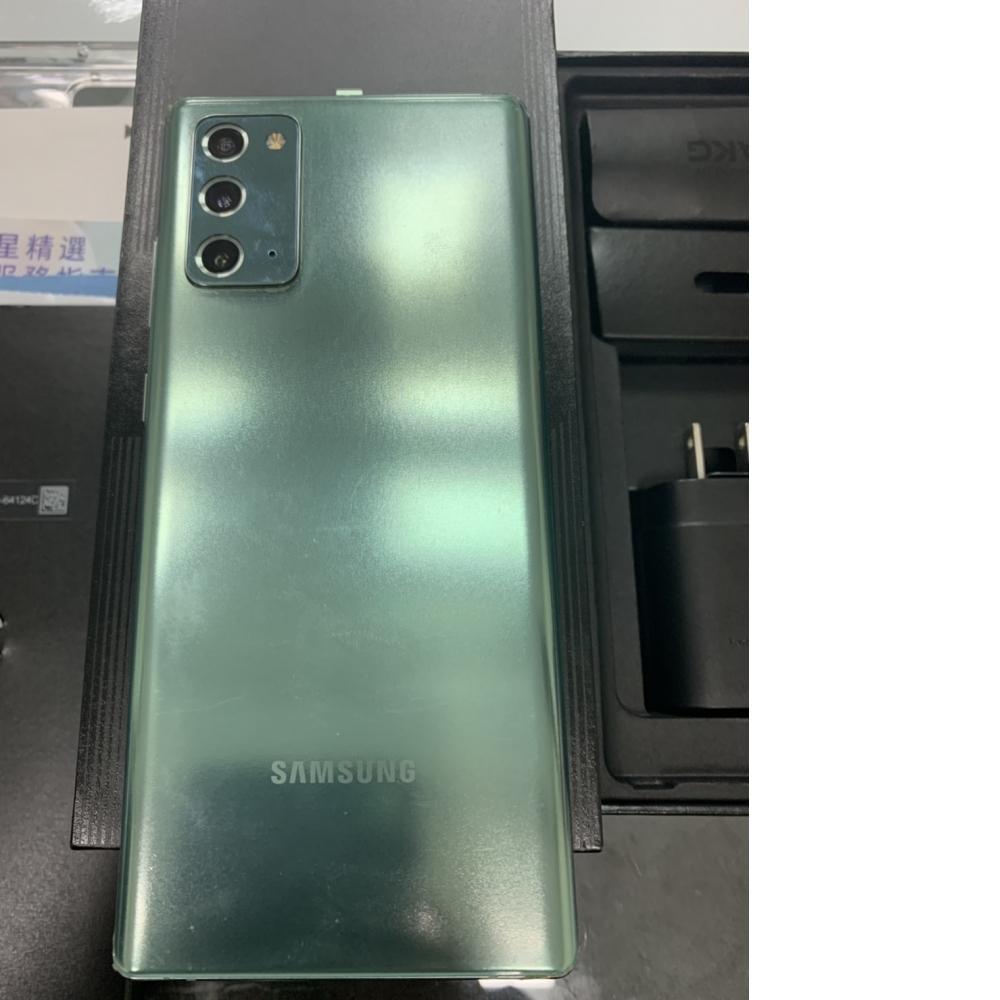 【已售出】流當售出 三星 Note20 星霧綠 8G/256G,極新手機物超所值