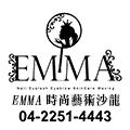 EMMA藝術沙龍-美甲推薦,台中美甲推薦