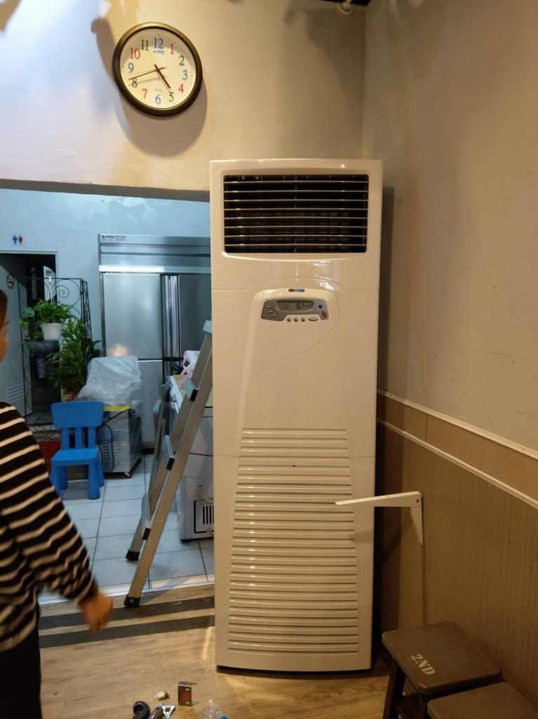 室內冷氣安裝