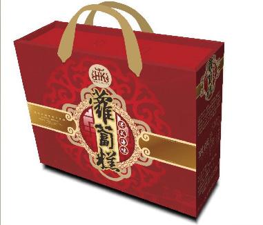 海味蘿蔔糕禮盒