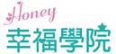Honey幸福學院-交友聯誼,台中交友聯誼,台中聯誼活動,台中婚友社