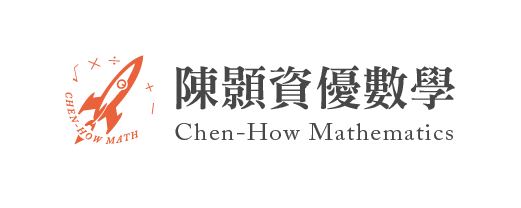 陳顥資優數學-台中升私中補習班