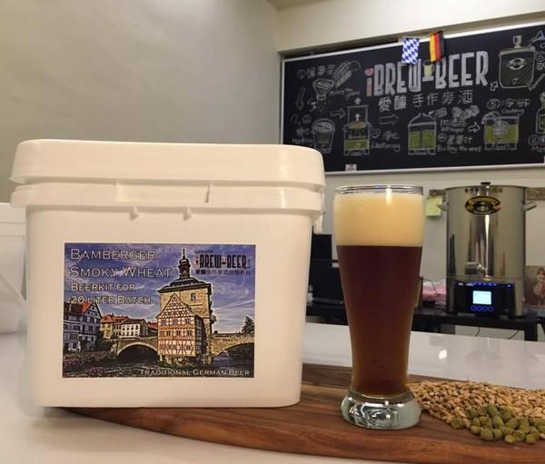 10L班堡煙燻小麥啤酒