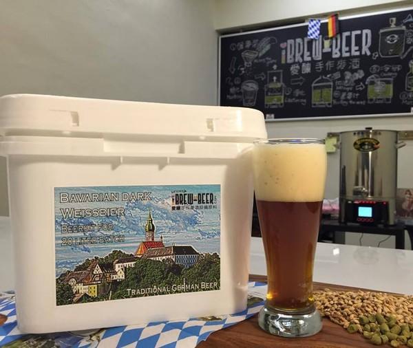 10L巴伐利亞深色小麥啤酒