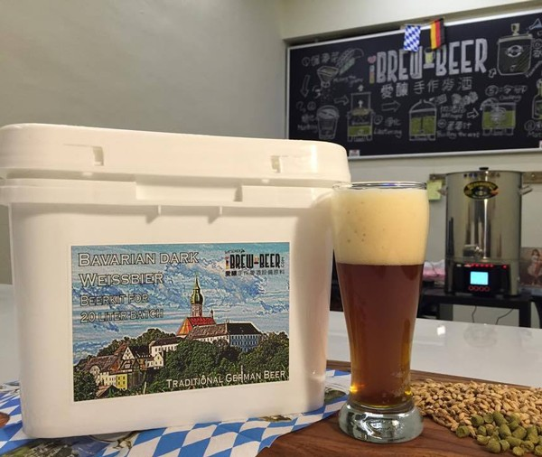 25L巴伐利亞深色小麥啤酒