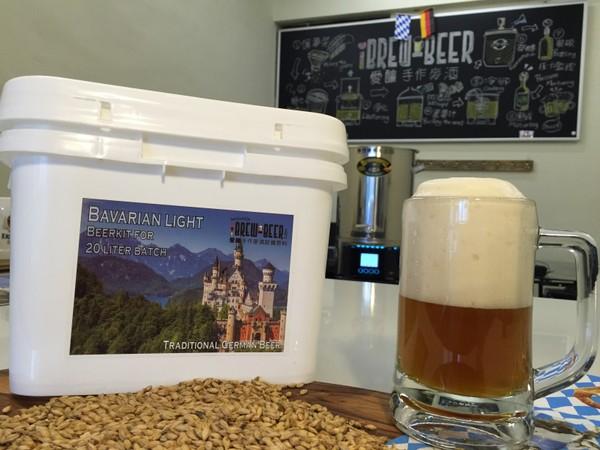 50L巴伐利亞淺色啤酒