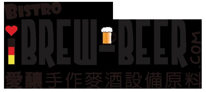愛釀ibrew-beer手作麥酒設備原料-台中精釀啤酒,西屯餐酒館推薦