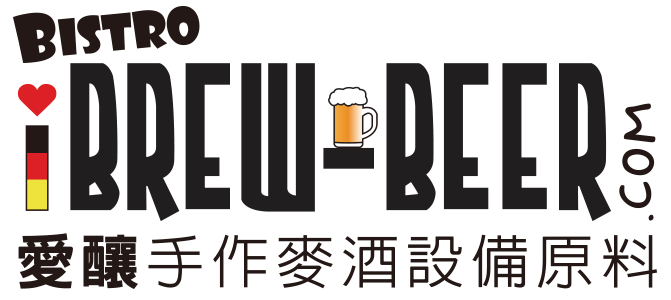 iBrew-Beer Bistro and Bar & Braumeister Taiwan